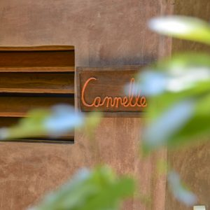 Sahorana_lodge_bung_cannelle05